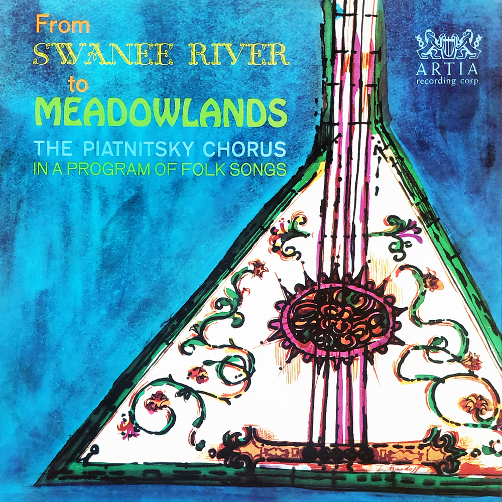 From Swanee River To Meadlands