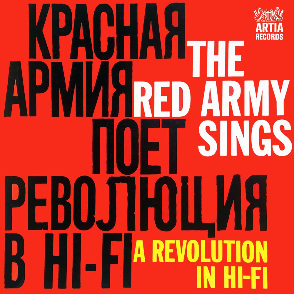 The Alexandrov Red Army Ensemble
