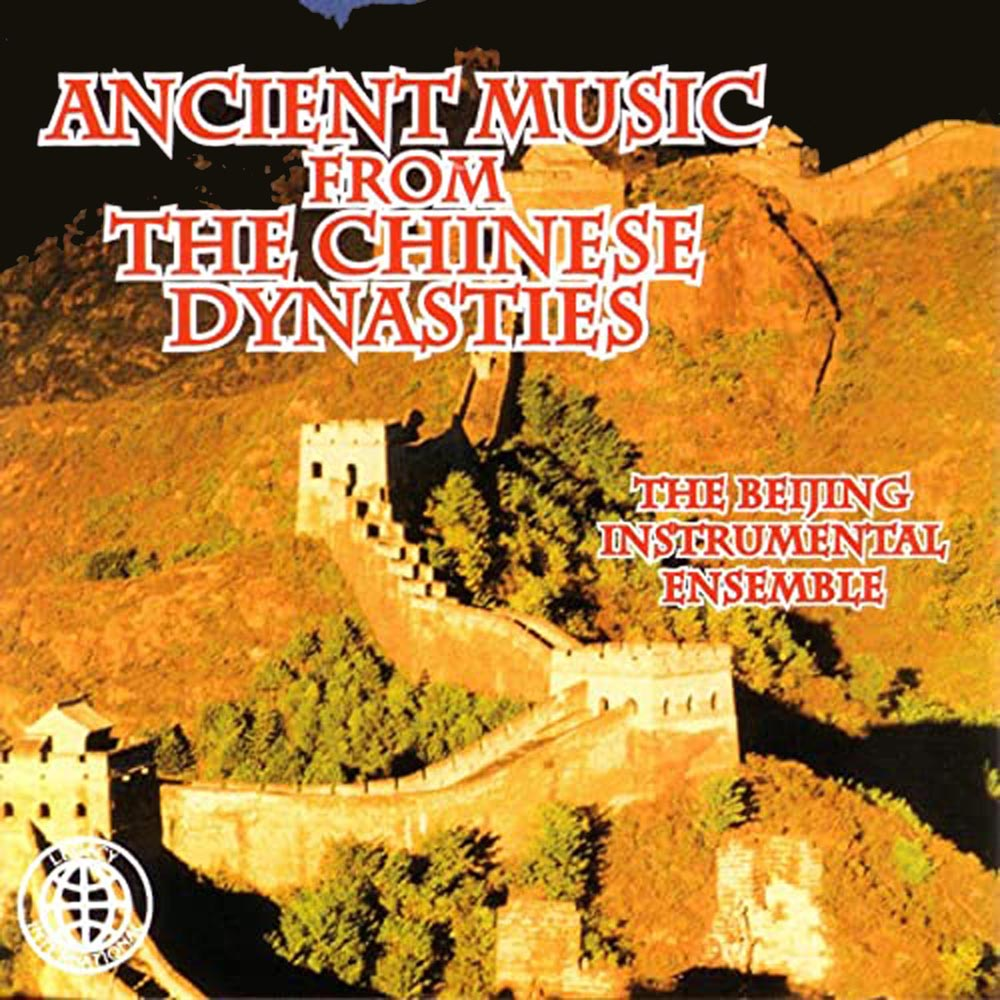 Anchient Music from the Chinese Dynasties