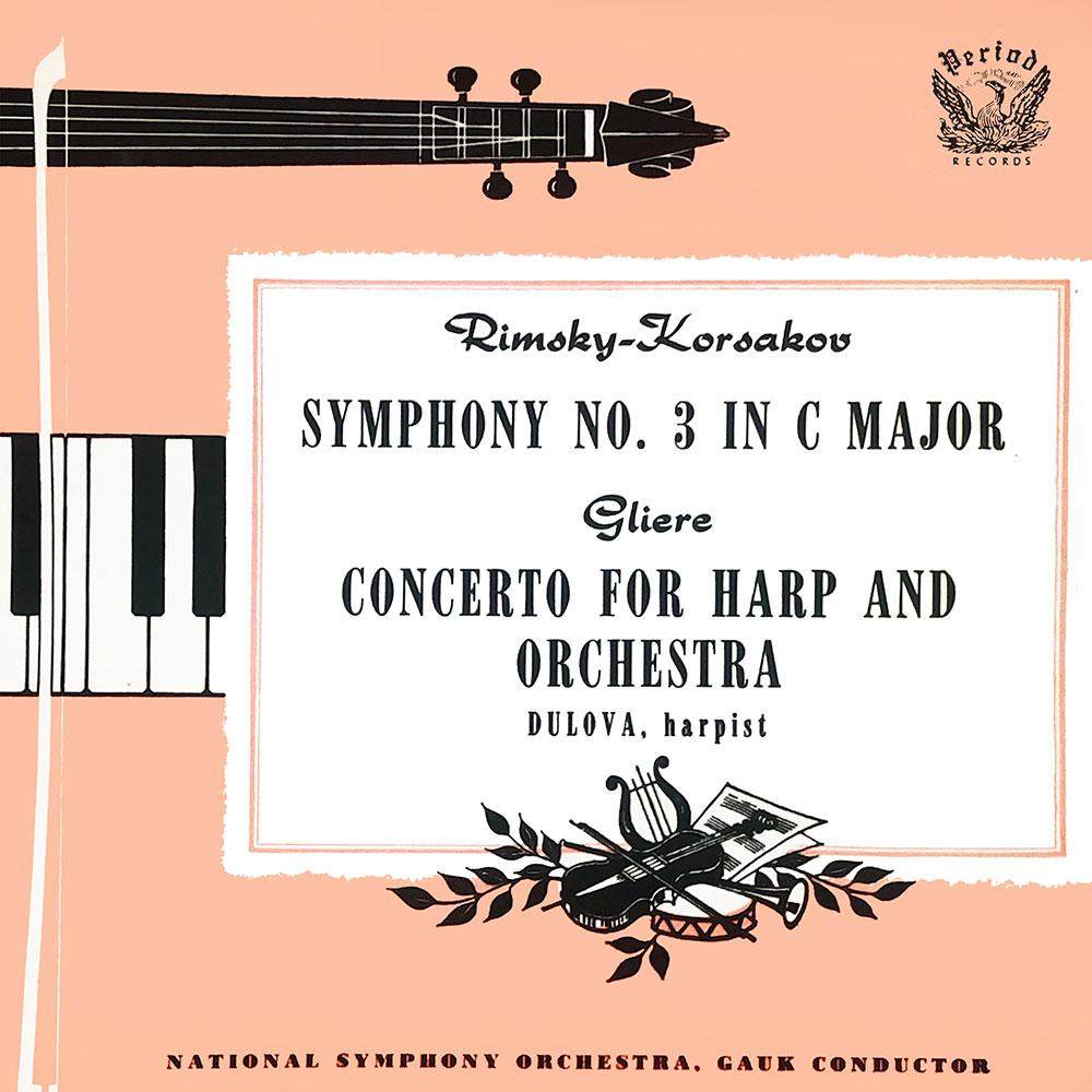Symphony No. 3 In C Major